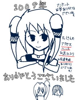 手ブログ54.png