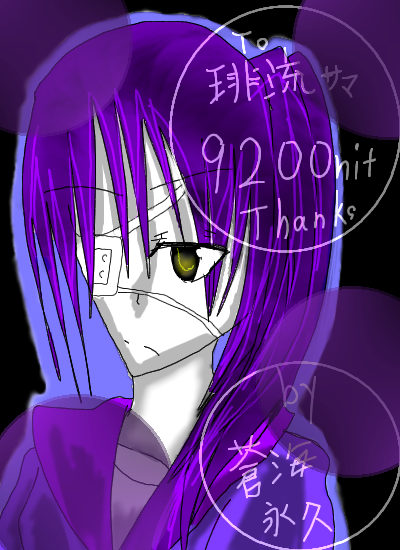 9200.png